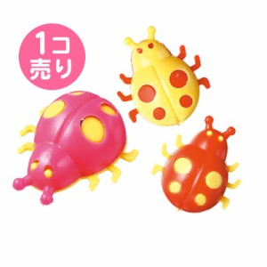 動くてんとう虫のオブジェ/1個売り