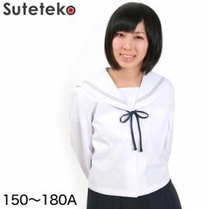 (送料無料) Tiara グレー2本ライン女子夏用長袖セーラー服 (150cmA〜160cmA) (取寄せ)