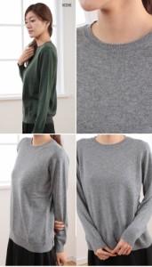 【送料無料】 arcadiarca カシミヤ100% レディース長袖丸首セーター (M〜3L)【在庫限り】