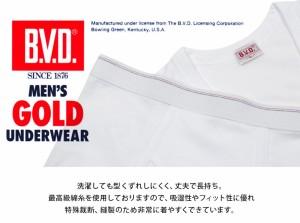 B.V.D. GOLD 半袖丸首Tシャツ (S〜L)
