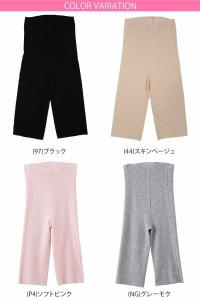 グンゼ KIREILABO 5分丈ボトム M〜LL