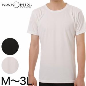 ナノミックス メンズ 半袖Tシャツ M3L (在庫限り)