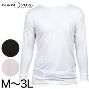 ナノミックス メンズ 長袖Tシャツ M3L (在庫限り)