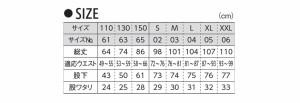 ユナイテッドアスレ レディース 10.0オンス スウェットパンツ【S〜XXL】UA[5017-01] (取寄せ)