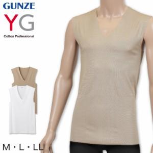グンゼ YG CUTOFF Vネックスリーブレスシャツ (M〜LL)