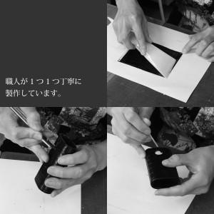 glo グロー ケース カバー 本革 レザー 電子タバコ ゆうパケ送料無料 glo001st