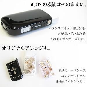 iqos アイコス ケース カバー ホルダー PC ハード ゆうパケット送料無料 iqos-pc