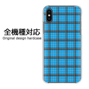 スマホケース プリント 全機種対応 カバー ハード iPhone8 iphonex SOV37 SO-03K チェック柄 青/pc-m805