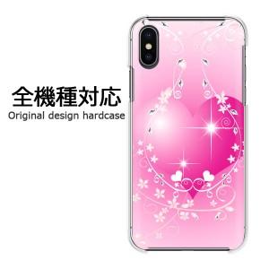 d664952e94 スマホケース プリント 全機種対応 カバー ハード iPhoneXs SOV39 SHV43 Pixel3 ハート・キラキラ(ピンク