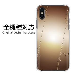 スマホケース プリント 全機種対応 カバー ハード iPhone8 iphonex SOV37 SO-03K シンプル・メタル(ゴールド)/pc-new1839