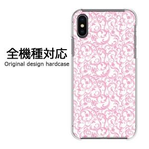 スマホケース プリント 全機種対応 カバー ハード iPhone8 iphonex SOV35 SO-03J レトロ008/pc-pm008
