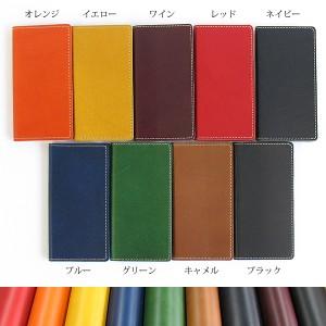 全機種対応 本革 レザー ブッテーロ 手帳型 スマホケース iPhoneXs iphonexsmax SOV39 SO-01L スリム te050