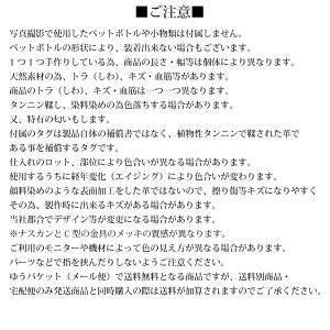 ゆうパケ送料無料 本革 レザー ブッテーロ ペットボトルホルダー ナスカン 革 登山/gk003