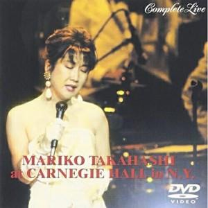 【DVD】MARIKO TAKAHASHI at CARNEGIE HALL N.Y.COMPLETE LIVE/高橋真梨子 [VIBL-257] タカハシ マリコ
