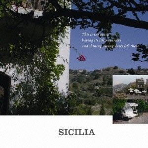 【CD】暮らしの音楽 シチリア/ [YMCL-10010]