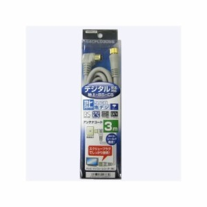 YAZAWA(ヤザワ) 地デジ対応アンテナコード(片側接栓タイプ) 3m S4CFL030SS