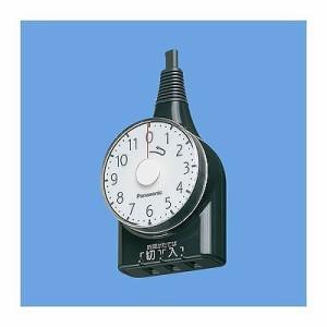 パナソニック電工 ダイヤルタイマー(11時間形)(1m)(ブラック) WH3111BP