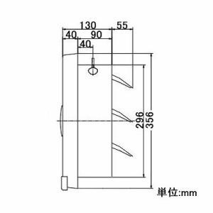 高須産業 台所用・一般用換気扇 オール金属製換気扇タイプ 25cm 電気式シャッター 遠隔操作式 FTK-250ES