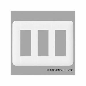 パナソニック 簡易耐火用コンセントプレート 9コ用 ラウンド ベージュ WTF7709F
