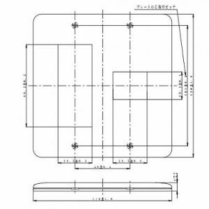 パナソニック フルカラー モダンプレート 4コ(3コ+1コ)用 利休色 WN6074G