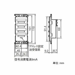 パナソニック エイトフリースイッチ 4コ用 光アドレス設定式 WRT5514