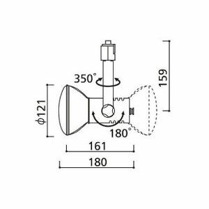 オーデリック スポットライト ビーム球形 ブラック(ランプ別売) OS231515