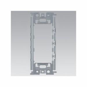 東芝 ワンタッチサポート 《WIDE i/E's配線器具》 NDG4303