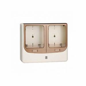 未来工業 電力量計ボックス バイザー付き 2個用 ベージュ×スモークブラウン 全関東電気工事協会「優良機材推奨認定品」 WPN-3WJ-Z