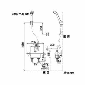 KVK(ケーブイケー) デッキ形サーモスタット式シャワー 取付ピッチ85mmタイプ 寒冷地用 300mmパイプ付 KF771Tフルメタルシリーズ KF771ZNT