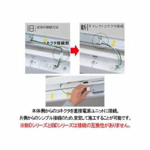 パナソニック 【お買い得品 10台セット】一体型LEDベースライトiDシリーズ 110形 埋込型 下面開放型 W150 省エネタイプ 調光タイプ FLR11