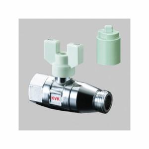 KVK(ケーブイケー) 逆止弁付ボールバルブ20 20mm用 Rc3/4めねじ×G3/4おねじ K141-20