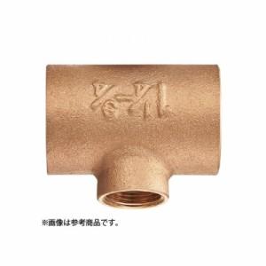 三栄水栓製作所 砲金異径チーズ 呼び50(Rc2)×50(Rc2)×25(Rc1) 青銅製 T770-1-50X50X25