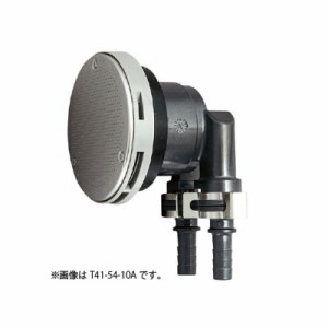 三栄水栓製作所 一口循環接続金具 バスルーム用 呼び12A PPS樹脂製 T41-54-12A