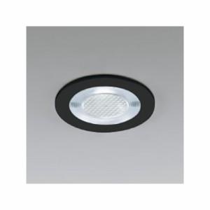 オーデリック LEDダウンライト SGⅠ形 埋込穴φ50 LED1灯 配光角:21° 非調光 本体色:ブラック 昼白色タイプ 5000K OD250121