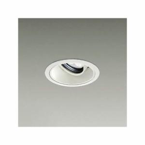 DAIKO LEDユニバーサルダウンライト LZ1 モジュールタイプ φ50 12Vダイクロハロゲン85W形60W相当 埋込穴φ100mm 配光角20° 電源別売 電