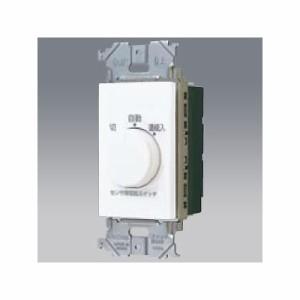 パナソニック 埋込熱線センサ付自動スイッチ用操作ユニット マットホワイト WTA5820W