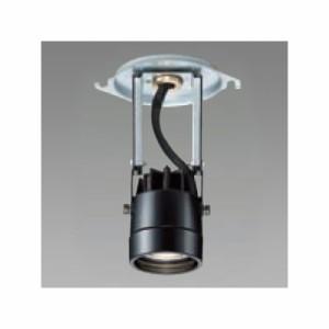 DAIKO LEDダウンライト 電球色 φ50ダイクロハロゲン75W形65W相当 配光角35度 電源別売 スイングショット ユニバーサルタイプ LZY-91985Y