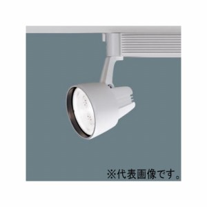 パナソニック LEDスポットライト 100V配線ダクト用 200形 ワンコア(ひと粒)集光タイプ 配光角20° 1860lm 非調光タイプ 白色 NNN04701WLE