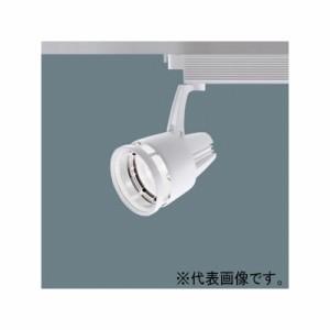パナソニック LEDスポットライト 100V配線ダクト用 150形 ワンコア・透過セードタイプ 配光角30° 935lm 非調光タイプ 電球色 NNN03822WL