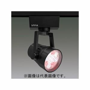 アイリスオーヤマ LEDスポットライト 《S-tria》 食品売場用タイプ ベーカリー/惣菜用 LED12灯 非調光タイプ 配光角25° ライティングレ