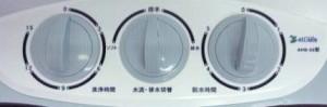 洗濯機 二槽式 2.6kg 脱水機 アルミス 晴晴 AHB-02 小型洗濯機 一人暮らしやオフィスで活躍 ミニ洗濯機
