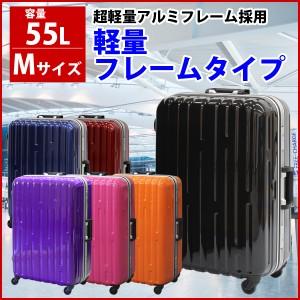 スーツケース TSA付超軽量四輪鏡面フレームキャリー 9046(24インチ) 超軽量アルミフレーム 採用55L Mサイズ 【代引不可】