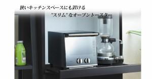 ツインバード スリム オーブントースター TS-D037PB 魅力的な ミラーガラスデザイン おしゃれ キッチン家電 新生活 【翌日配達】