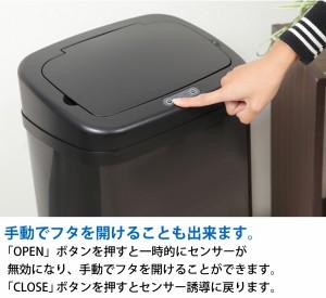 全自動 センサー式 自動開閉式 ゴミ箱 ごみ箱 電動 40L Sun Ruck ダストボックス おしゃれ シンプル ふた付き 新生活