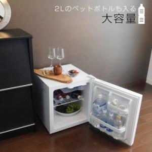 1ドア冷蔵庫 Abitelax アビテラックス AR-45G 45L 右開き 直冷式 ガラスドア 小型冷蔵庫 母の日
