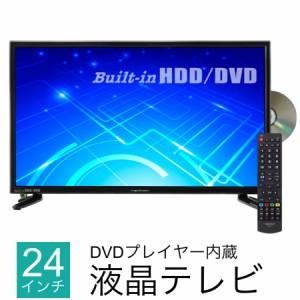 機能 内蔵 録画 テレビ