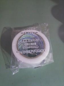 パイオラン 塗装養生テープ クリア