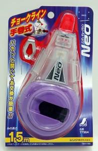 シンワ ハンディーチョークラインNeo 76×160×45.5mm