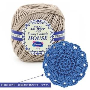 オリムパス レース糸(太番手) エミーグランデ(ハウス) 25g玉巻 3玉セット H14