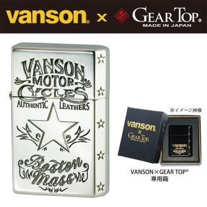 送料無料 オイルライター vanson×GEAR TOP V-GT-07 スターデザイン シルバー